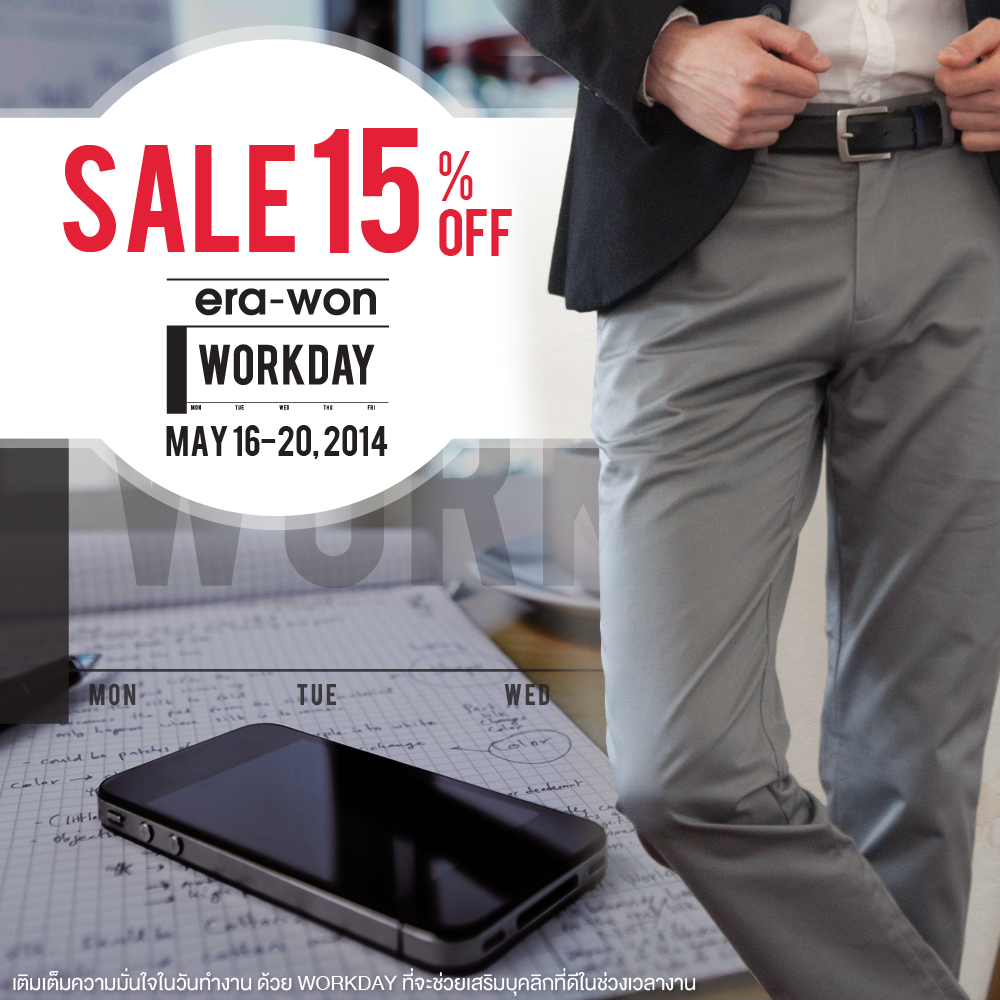 website_hero_workdaysale