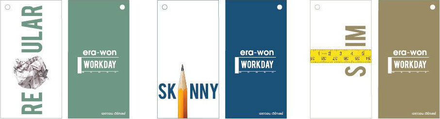 workday_type