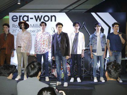 ฉลองความสำเร็จ Road To Millions มุ่งสู่การเป็นแบรนด์กางเกงอันดับหนึ่งของประเทศไทย