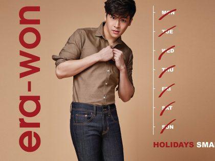 วิธีแมทช์เสื้อเชิ้ตกับกางเกงใส่ทำงานให้ง่ายและดูดีสำหรับคุณผู้ชาย