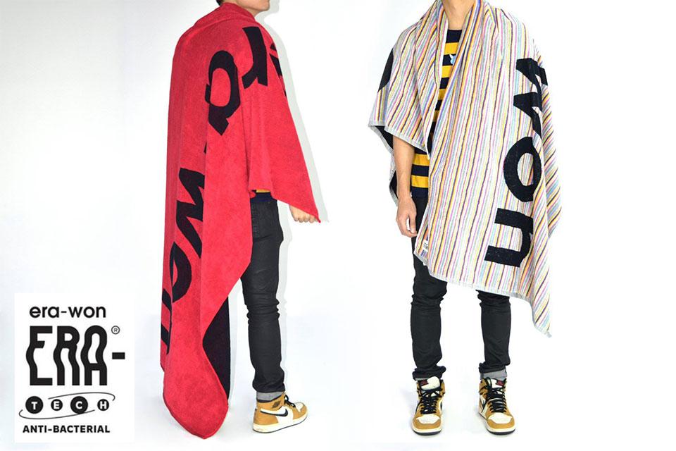 erawon-towel