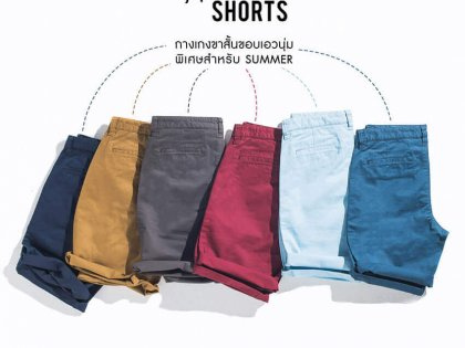 """Soft touch"" Shorts"